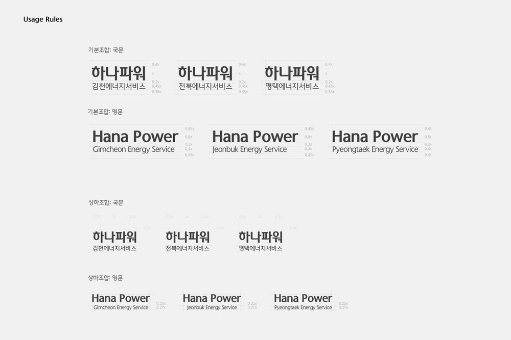 Hana Power Brand Identity_8.jpg