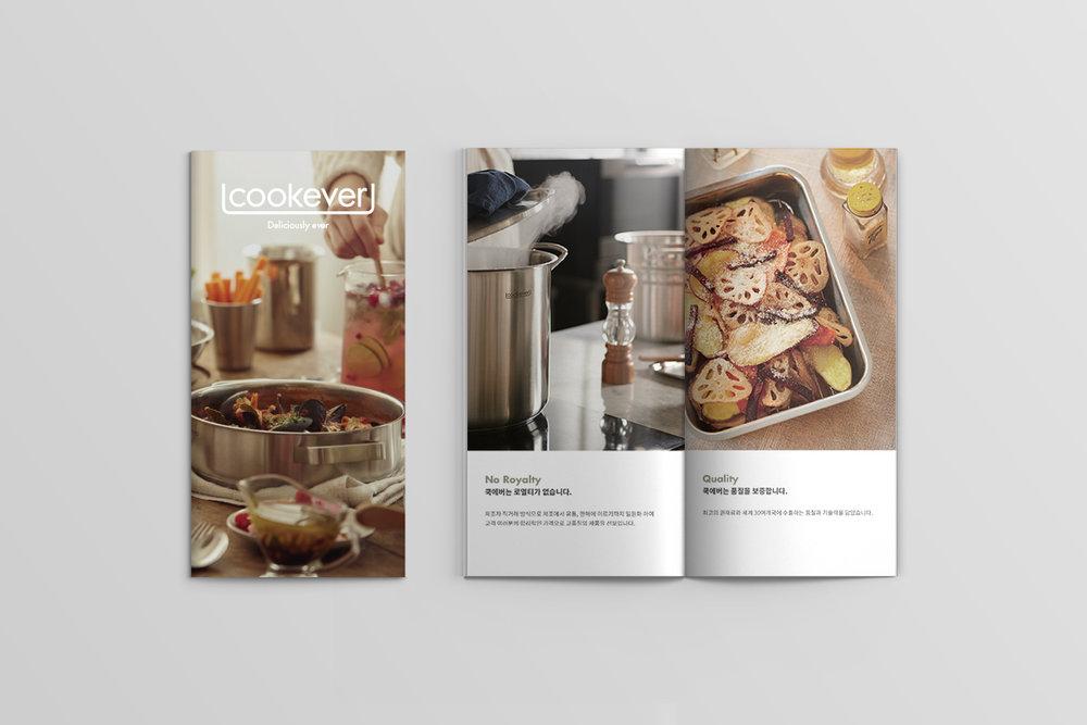 Cookever Brand Renewal_13.jpg