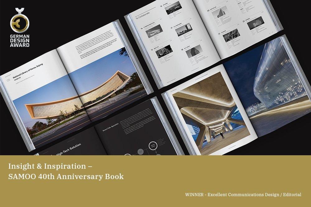 뉴타입 이미지웍스는 세계적인 디자인 어워드인 German Design Award 2018을 수상하였습니다. 수상작인 Insight & Inspiration: SAMOO 40th Anniversary Book은 Excellent Communication Design > Editorial 카테고리에서 선정되었으며 iF DESIGN AWARD 2017에 이어 또 한번 좋은 소식을 알려드리게 되어 기쁩니다.  독일 연방 경제기술부 후원으로 진행되는 German Design Award는 권위있는 세계적인 디자인 어워드로 후보작은 독일또는 국제 디자인 상을 수상한 경우에만 디자인 어워드에 참여할 수 있습니다. 또 다른 조건은 독일 연방 정부 부처와 상원 의원 또는 연방 경제기술부에 의해 지명되어야합니다.