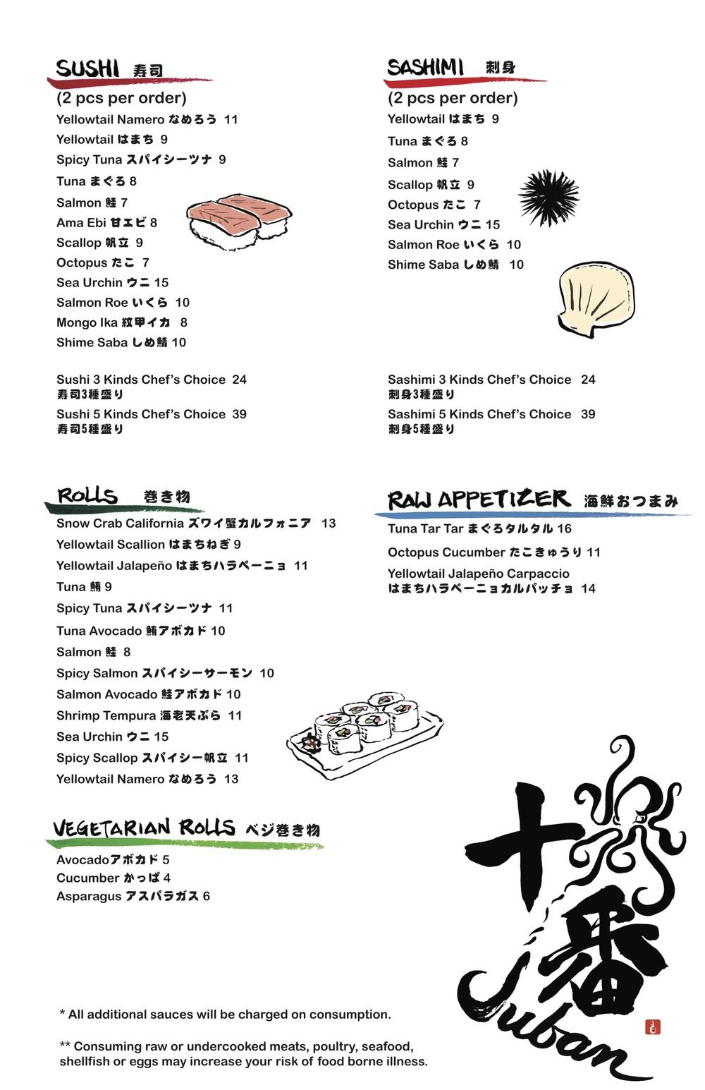 Juban-Sushi-Menu-11-o.jpg