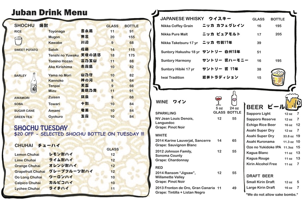 Juban-Drink-Menu-Shochu-12-o copy