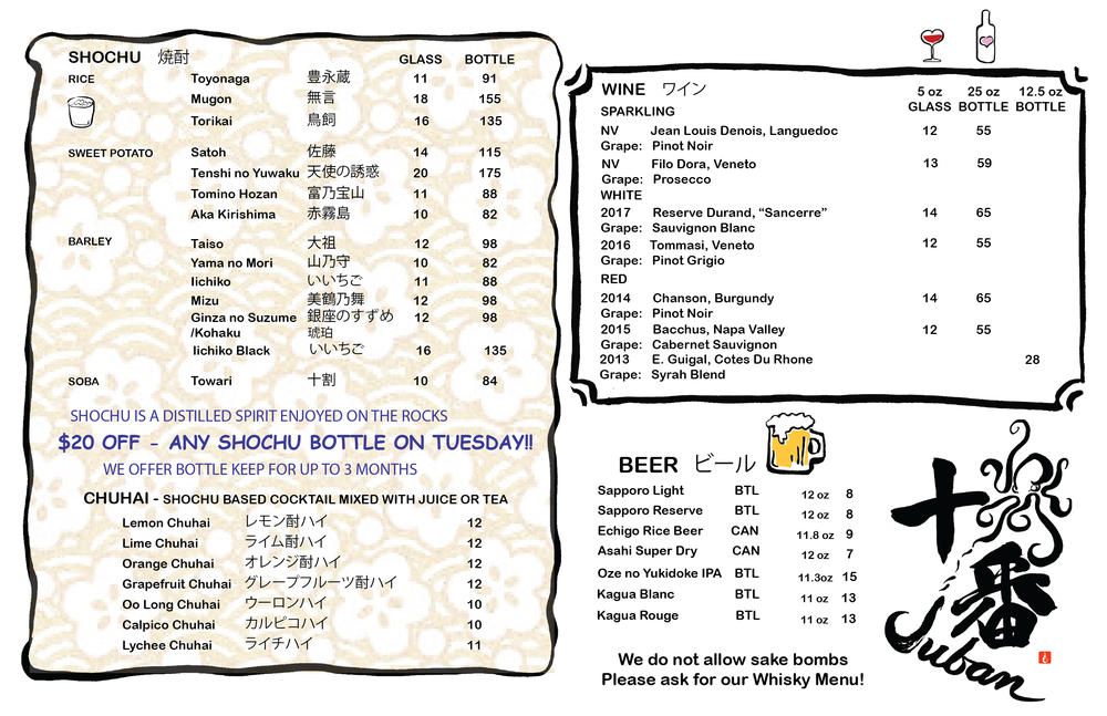 Juban-Drink-Menu-Shochu-5418.png