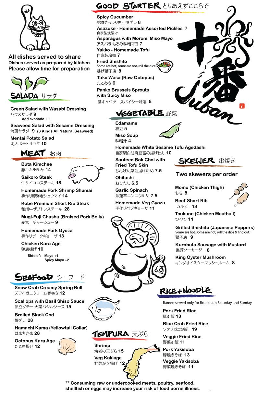 Juban_food-menu_6.3-(RND3).png