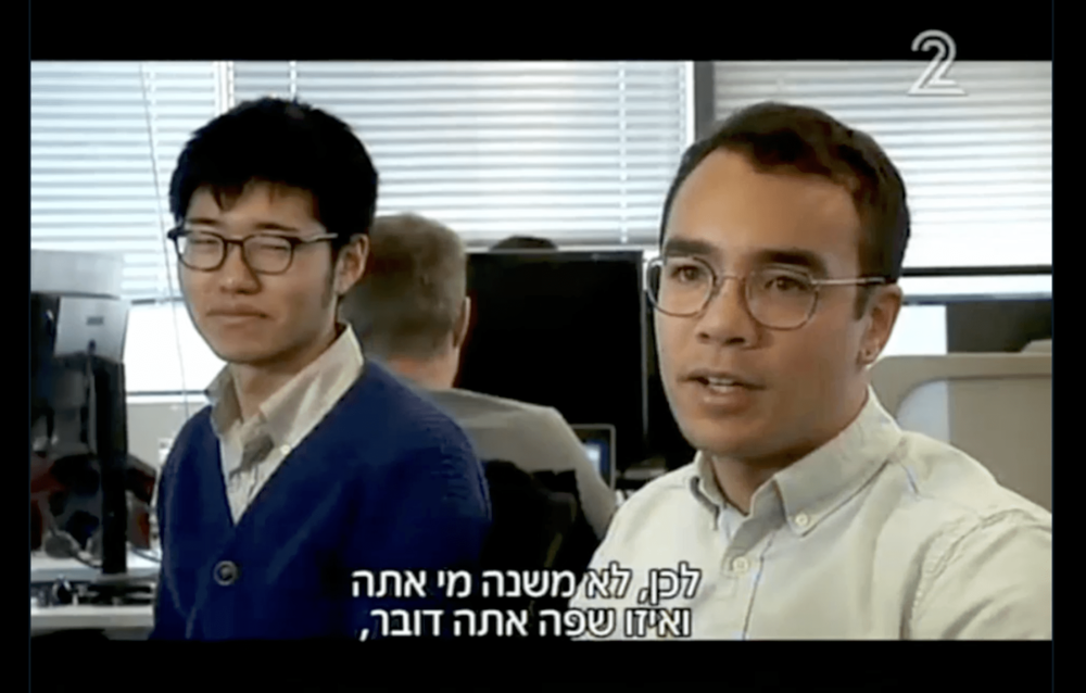 Nicholas Tenhue Israel Channel 2 News