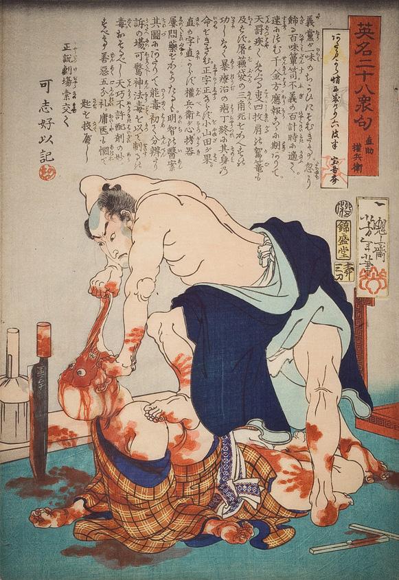 Tsukioka Yoshitoshi, Naosuke Gombei from Twenty Eight Famous Murders, 1866/1867   Placements: COSTAS, GLÚTEOS & PERNAS |CABEÇA, PESCOÇO, COSTAS, GLÚTEOS & COXA |CABEÇA, PESCOÇO, BRAÇOS, PEITO, COSTAS, ABD,GLÚTEOS & COXAS |FULL BODYSUITE |