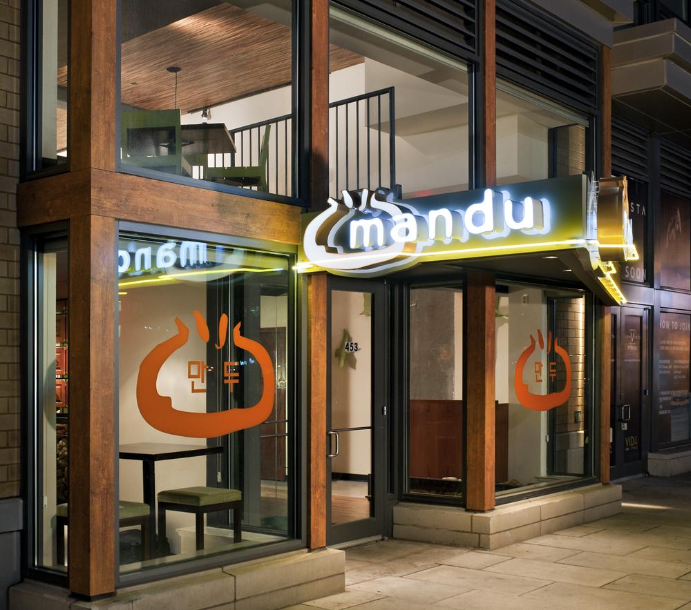 Mandu-01.jpg