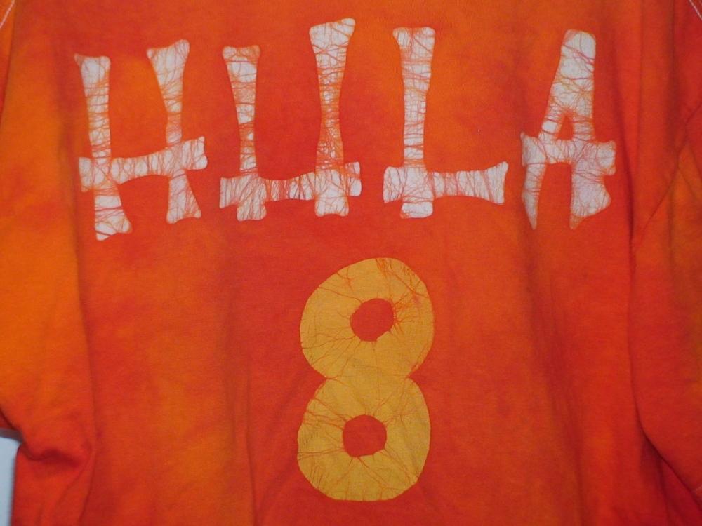 My favorite number