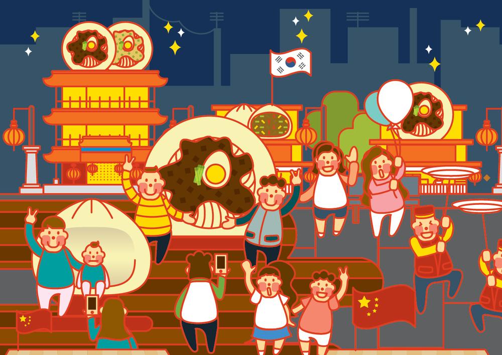 1.인천중국문화관광축제.jpg