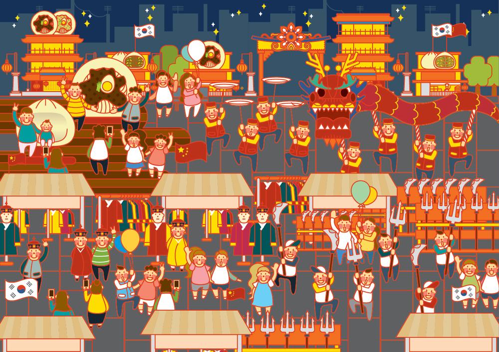 0.인천중국문화관광축제.jpg