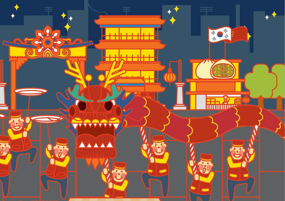 2.인천중국문화관광축제.jpg