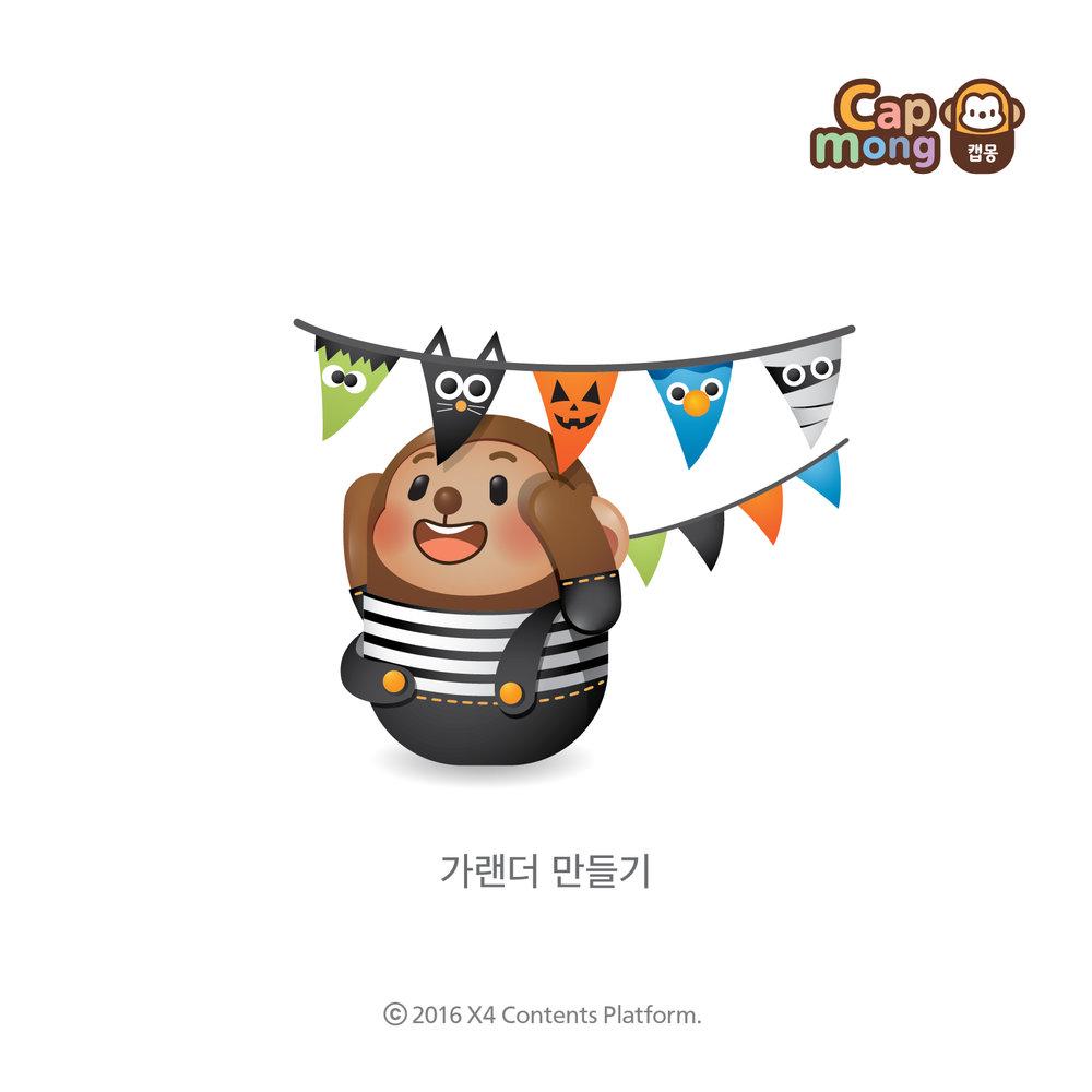 161025_캡몽(할로윈_카드뉴스)_홍새얀-03.jpg