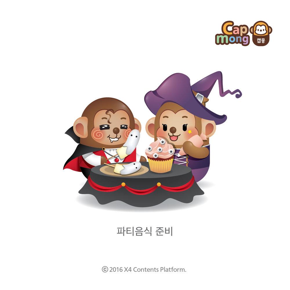 161025_캡몽(할로윈_카드뉴스)_홍새얀-02.jpg