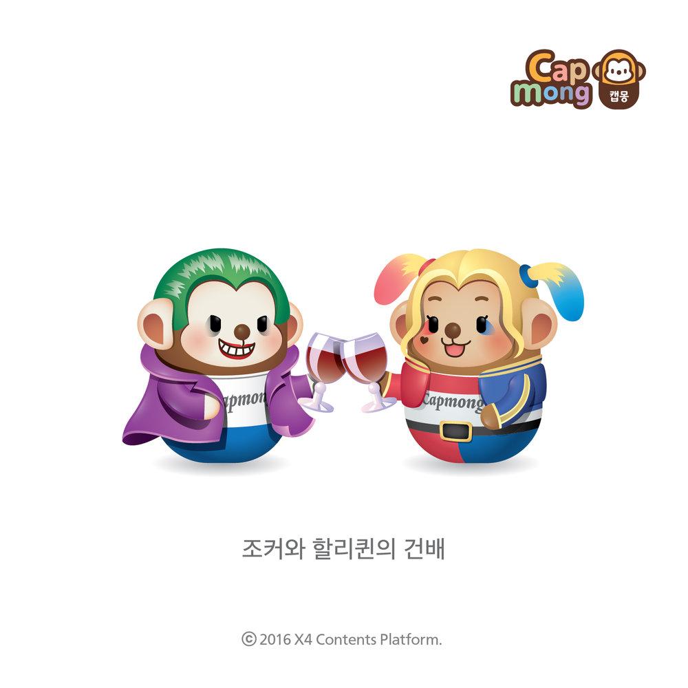 161025_캡몽(할로윈_카드뉴스)_홍새얀-04.jpg