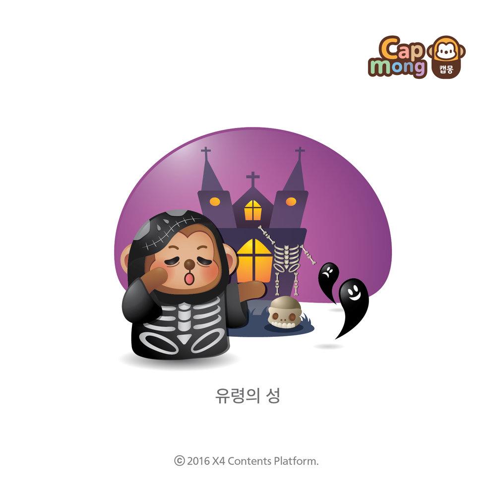 161025_캡몽(할로윈_카드뉴스)_홍새얀-05.jpg
