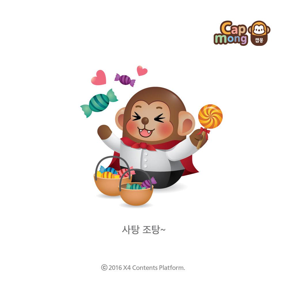 161025_캡몽(할로윈_카드뉴스)_홍새얀-07.jpg