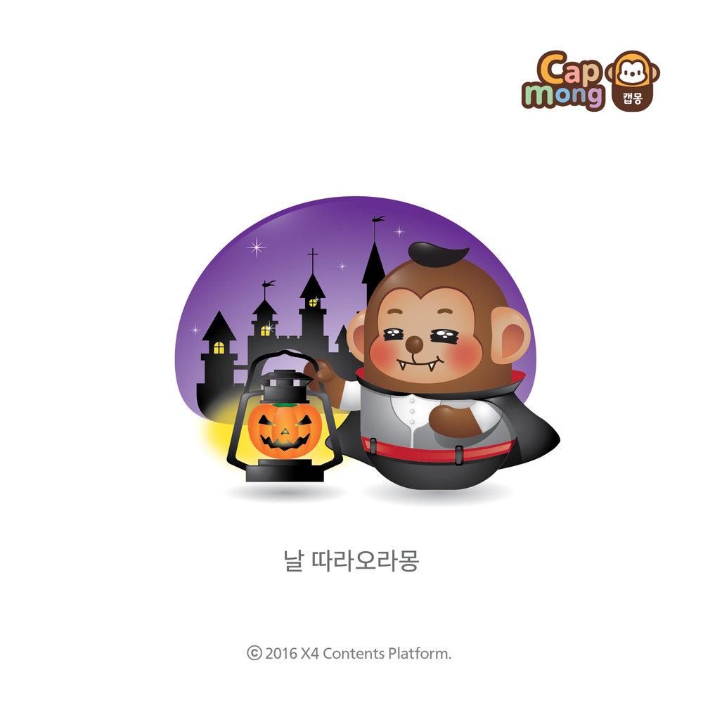 161025_캡몽(할로윈_카드뉴스)_홍새얀-12.jpg