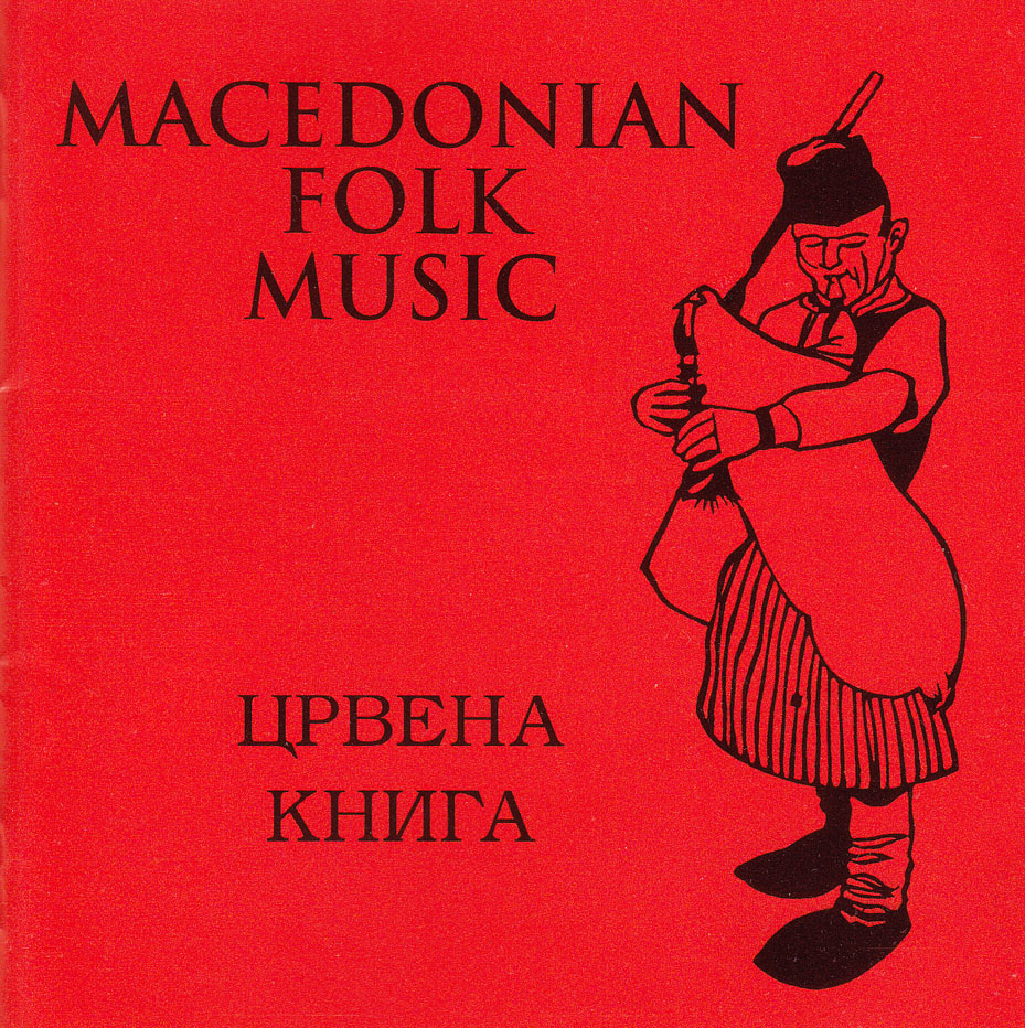 Macedonian_Red_Book_CD_cover.jpg