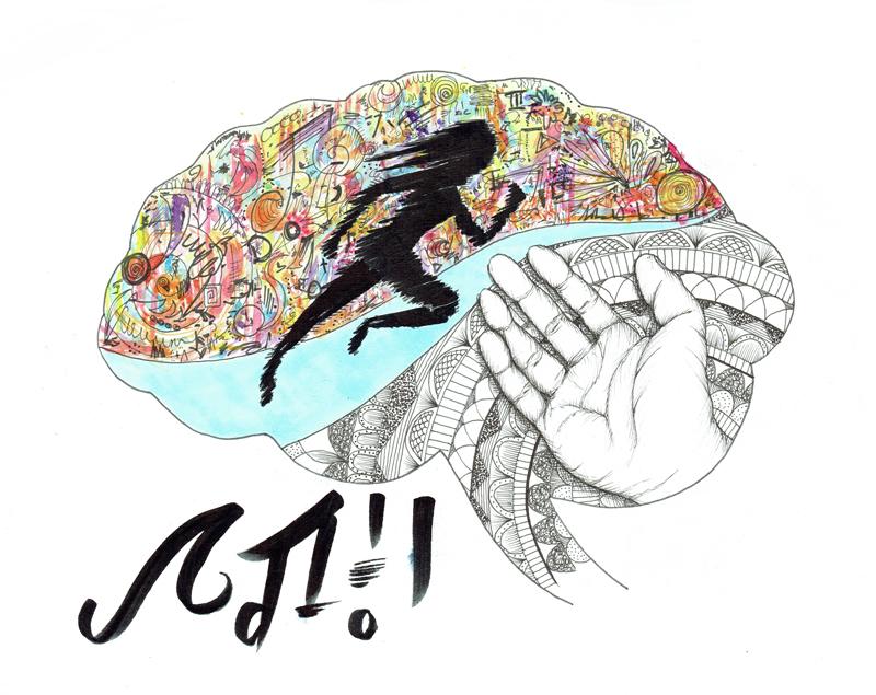 ALW-Clarke-Mind-You-Artwork.jpg
