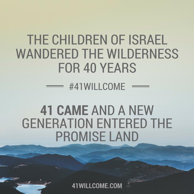 41 Israel.png
