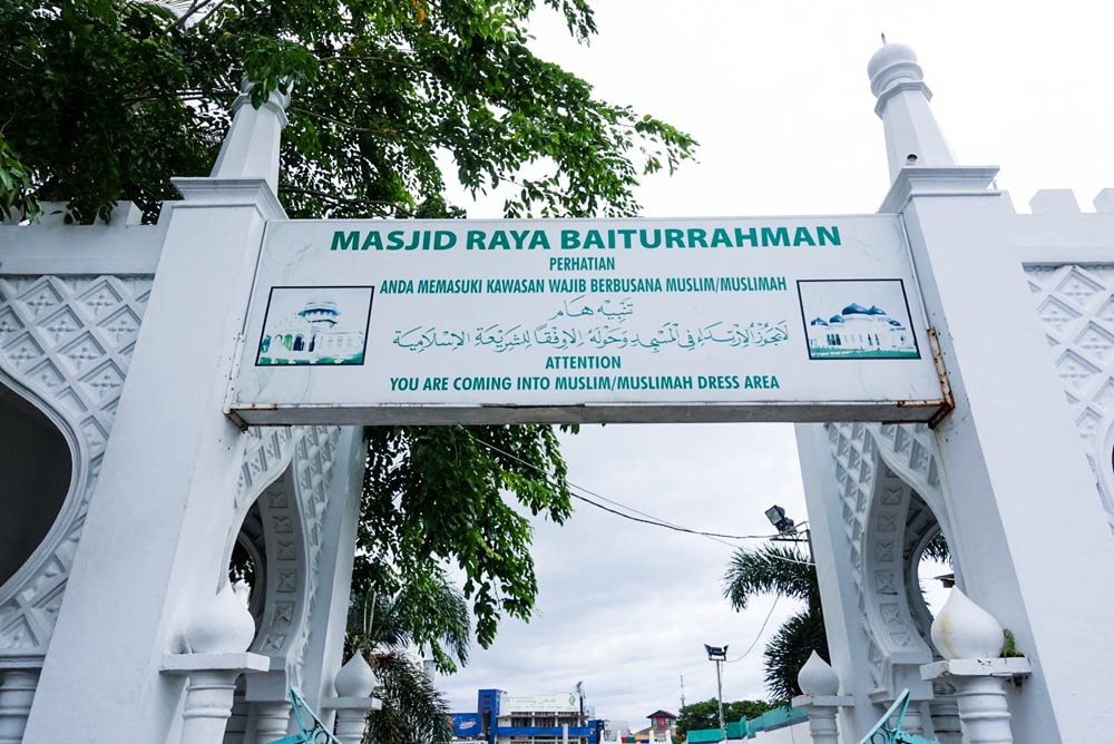 Asoka-Baiturrahman-Aceh-2.jpg