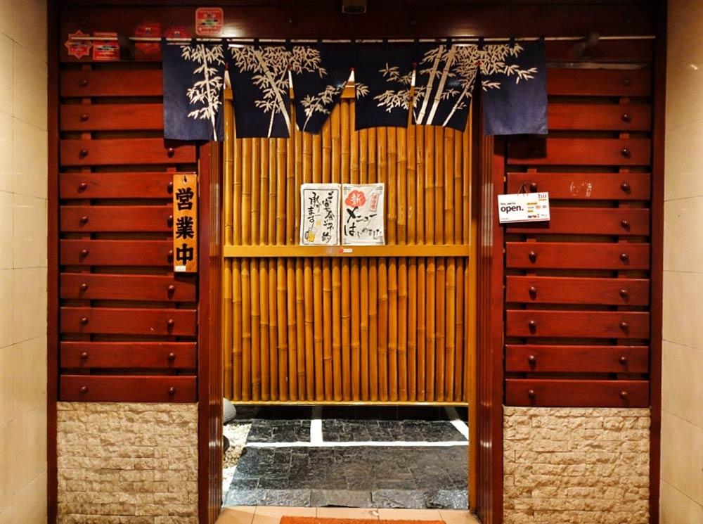 Asoka-MArufuku-Melawai-1.jpg