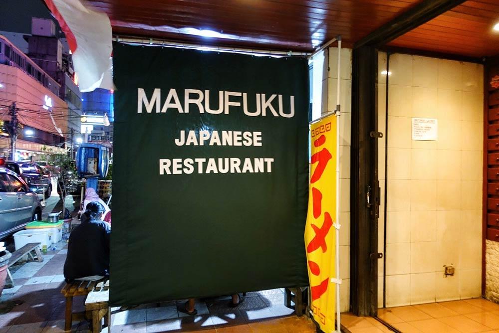 Asoka-MArufuku-Melawai-3.jpg