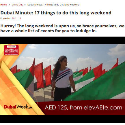 Dubai Week November 2016 Dubai Minute