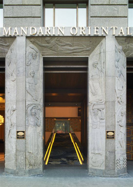 Mandarin Oriental Hotel Barcelona & Mandarin Oriental Hotel Barcelona \u2014 Tai Ping