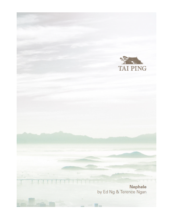 Nephele by Ed Ng & Terence Ngan