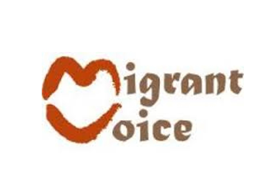 Migrant-Voice_Web.jpg