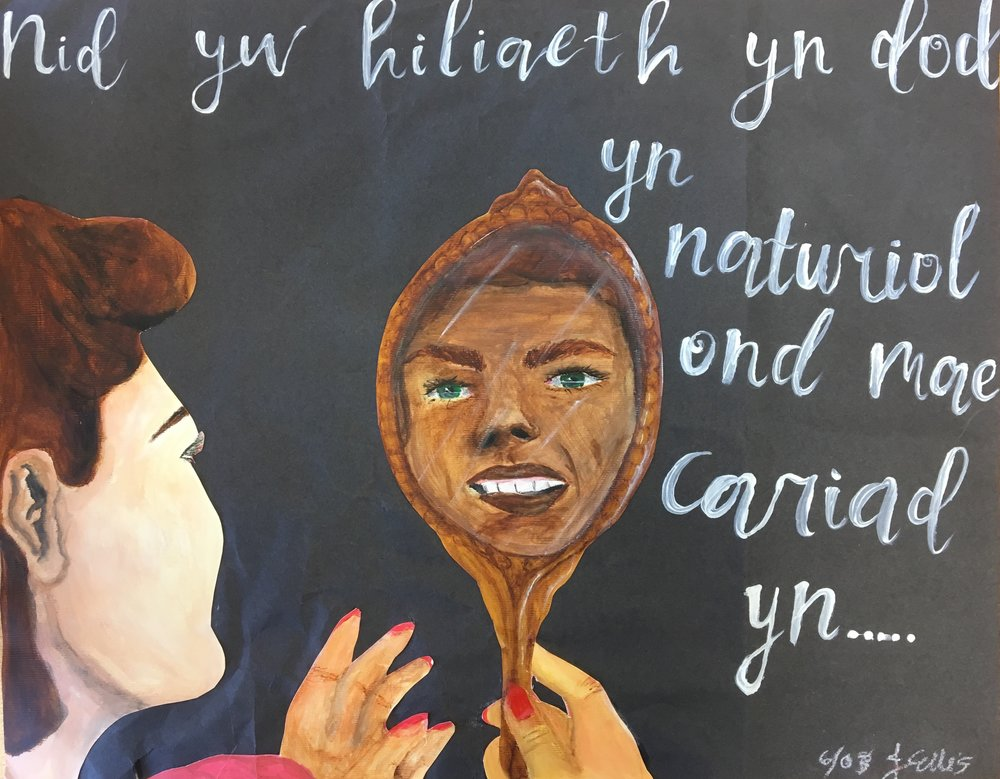 Jasmine Ellis - Ysgol Gyfun Gwynllyw - Poster Design Secondary