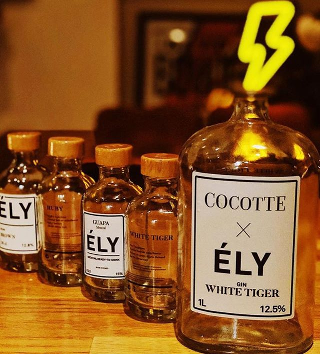 Ely @cocotte_rotisserie in London  #elyscocktail #readytodrink #cocktail #handcraft #london #whitetiger #drinkbetter #thinkely