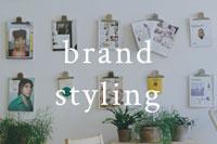 Brand styling