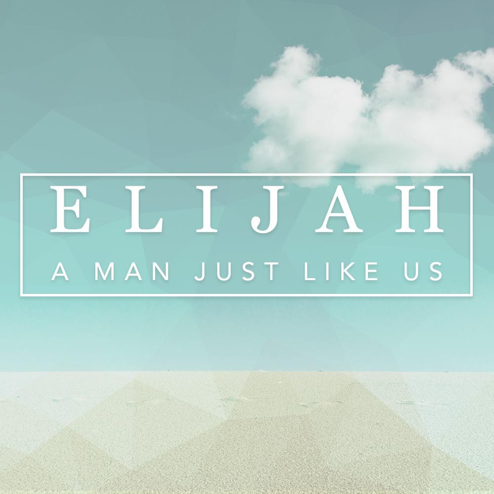 Elijah-tile.jpg