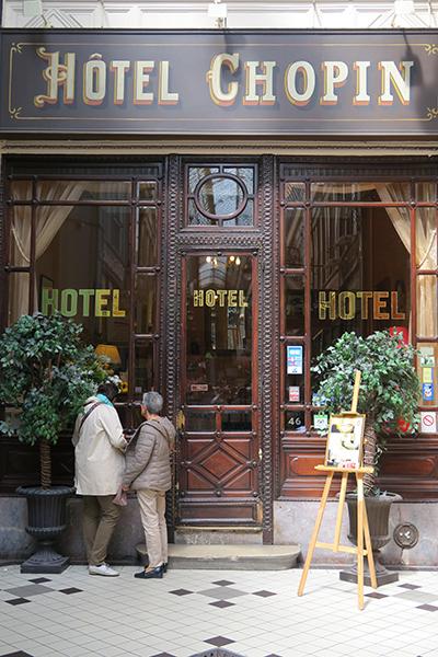 travellur_slow_travel_paris_tours_arcade_hotel_chopin.jpg