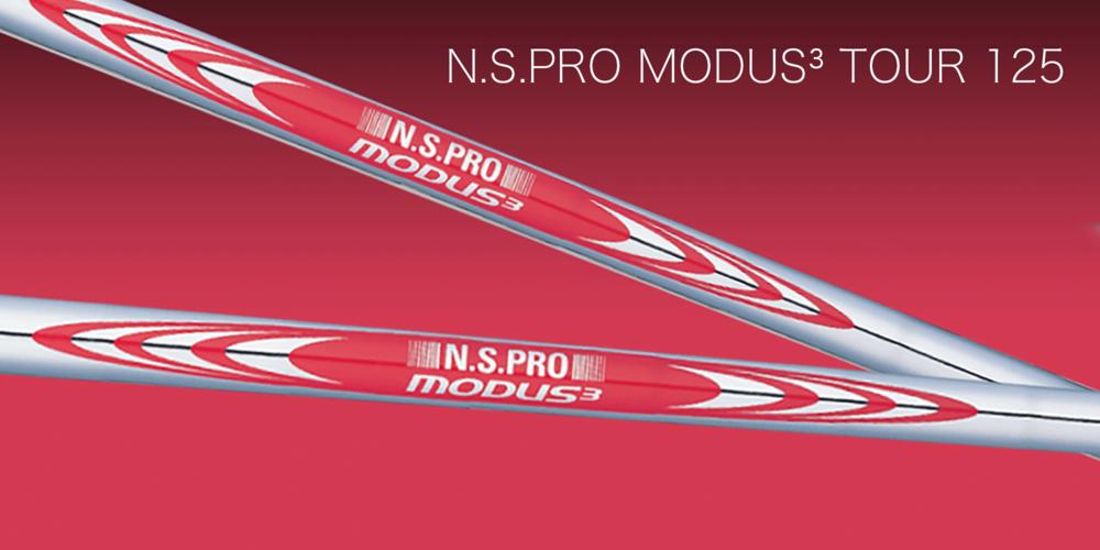 Mit seinem traditionellen Design ist der Tour 125 für jedes Können geeignet.Der MODUS³ Tour 125, ist mit einer patentierten MHT-Technologie (Multi Heat Treatment) wärmebehandelt, um das Gefühl und die Leistung zu verbessern. -