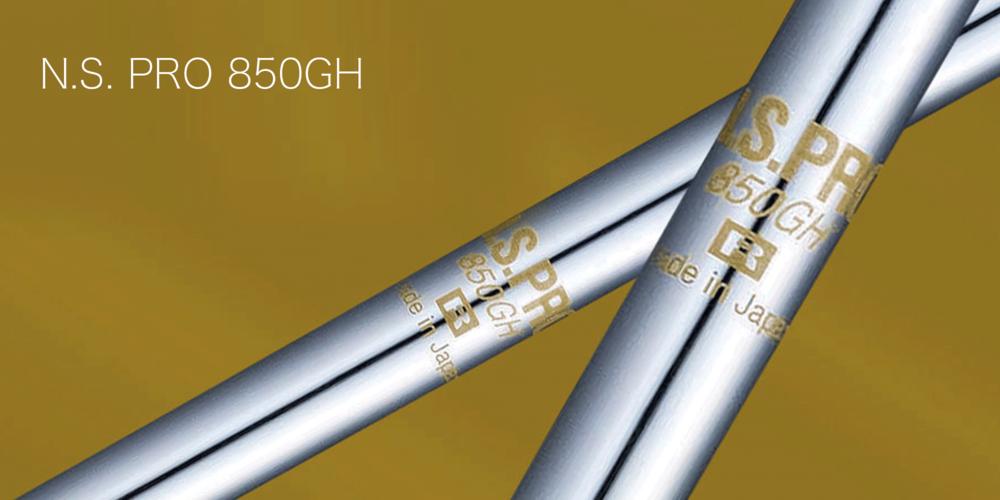 Dieses ultraleichte Modell bietet einen angenehmen Kontakt, dank ihres geringen Gewichts und ihrer gleichmäßigen Ausrichtung. Dies ist der leichteste Stahlschaft den Nippon herstellt und ist perfekt geeignet für Spieler, die nach einem sehr leichten Stahlschaft suchen.Launch und Flugbahn ist hoch. -
