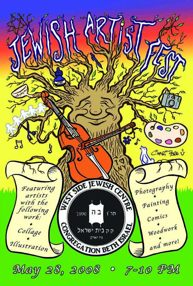 Jewish Artist Fest Design