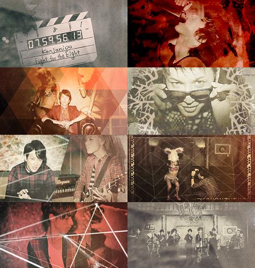 関ジャニ∞ Collage