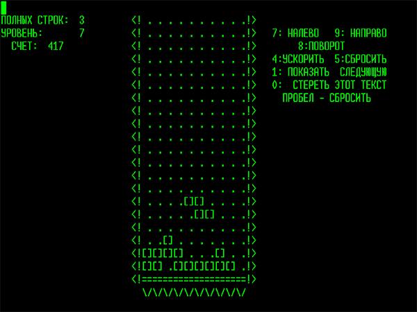 Tetris.Wiki