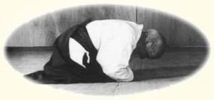 o sensei bow