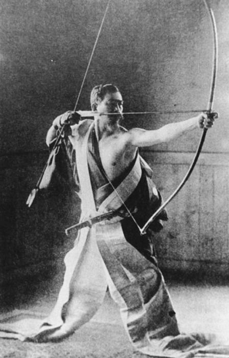 Kyudo Master Awa Kenzo