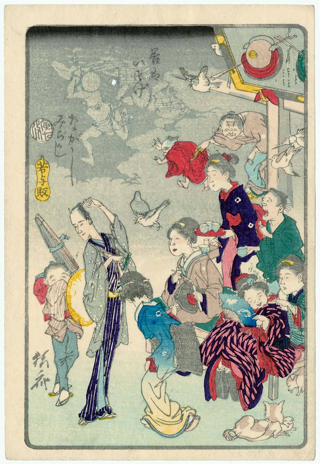 Hasten to Do Good (Zen wa isoge), The Long and Short of It (Nagashi mijikashi), from the series One Hundred Pictures by Kyôsai (Kyôsai hyakuzu)