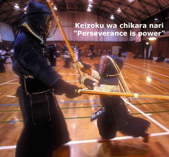 kendo men copy