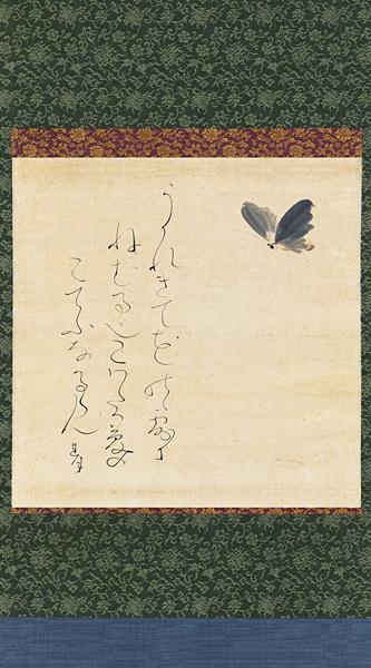 Otagaki Rengetsu