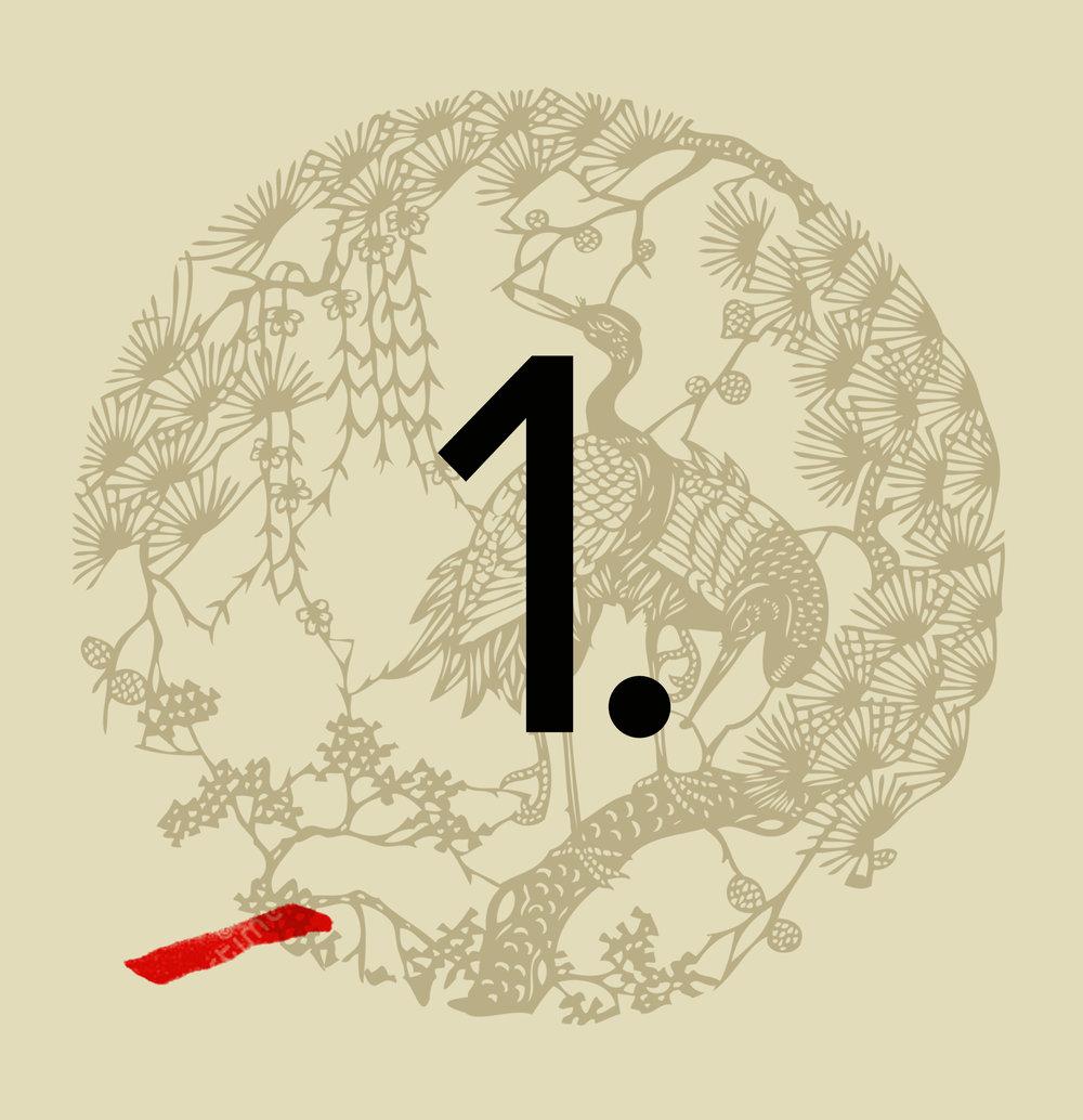 numerals_0000_1.jpg