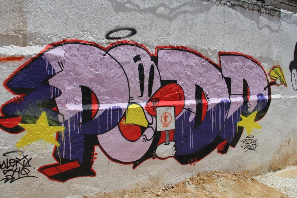 by Tuhtu