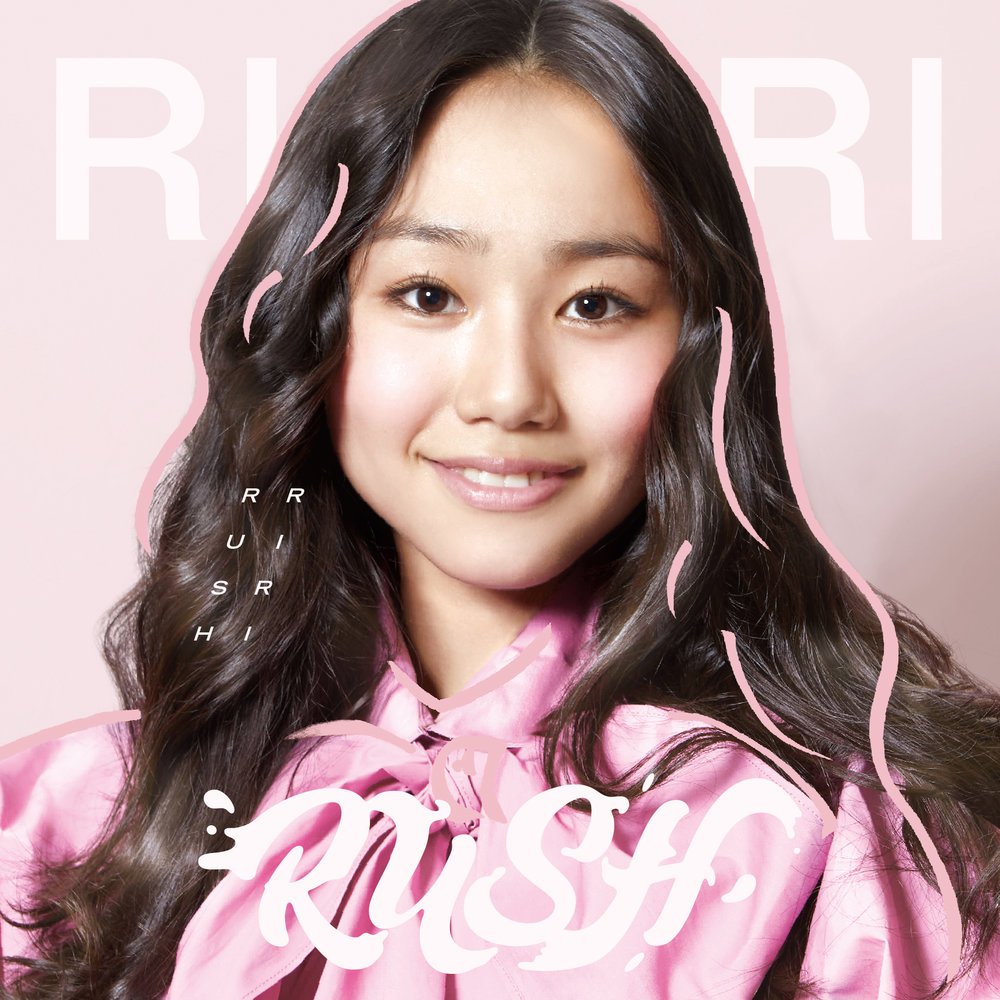 RIRI Official Website