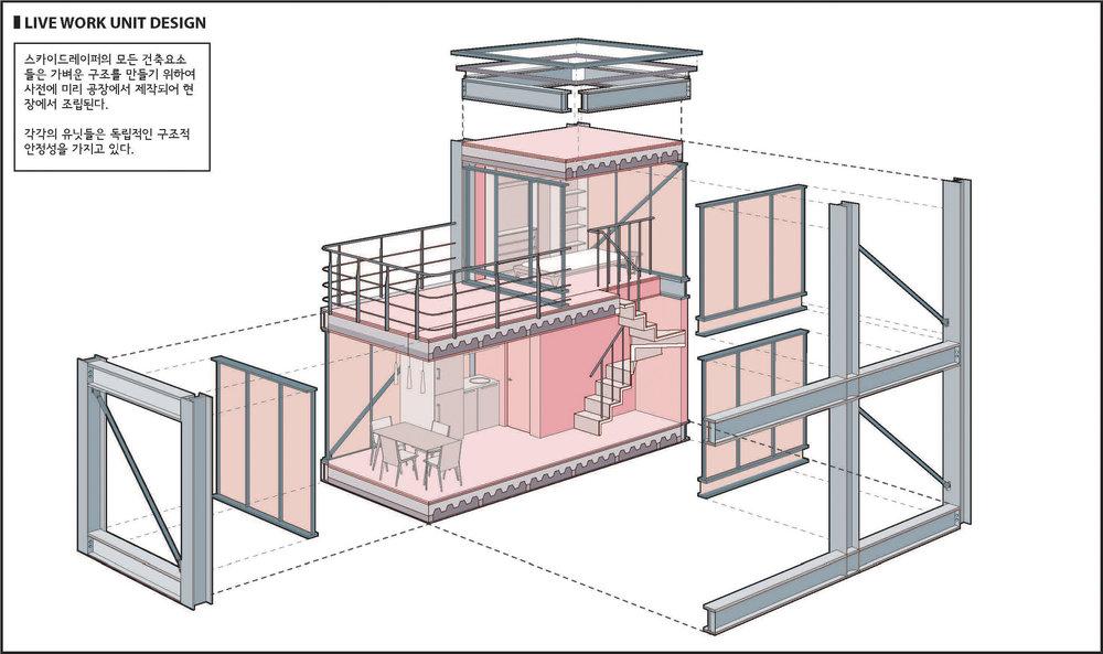 설계 개념도 1_2.jpg