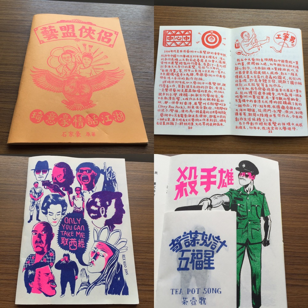 We have a substantial collection of zines made by local Hong Kong artists.